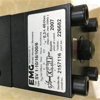 SV 1-10/16/100/6德国EMG伺服阀