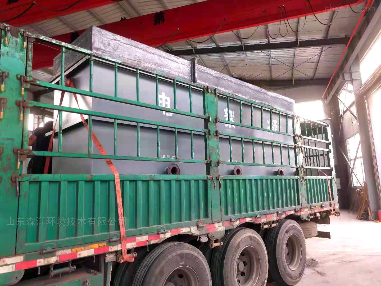 山东电催化设备生产厂家森洋环境