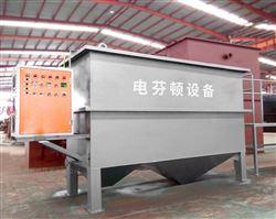 潍坊电絮凝设备生产产厂家森洋环境
