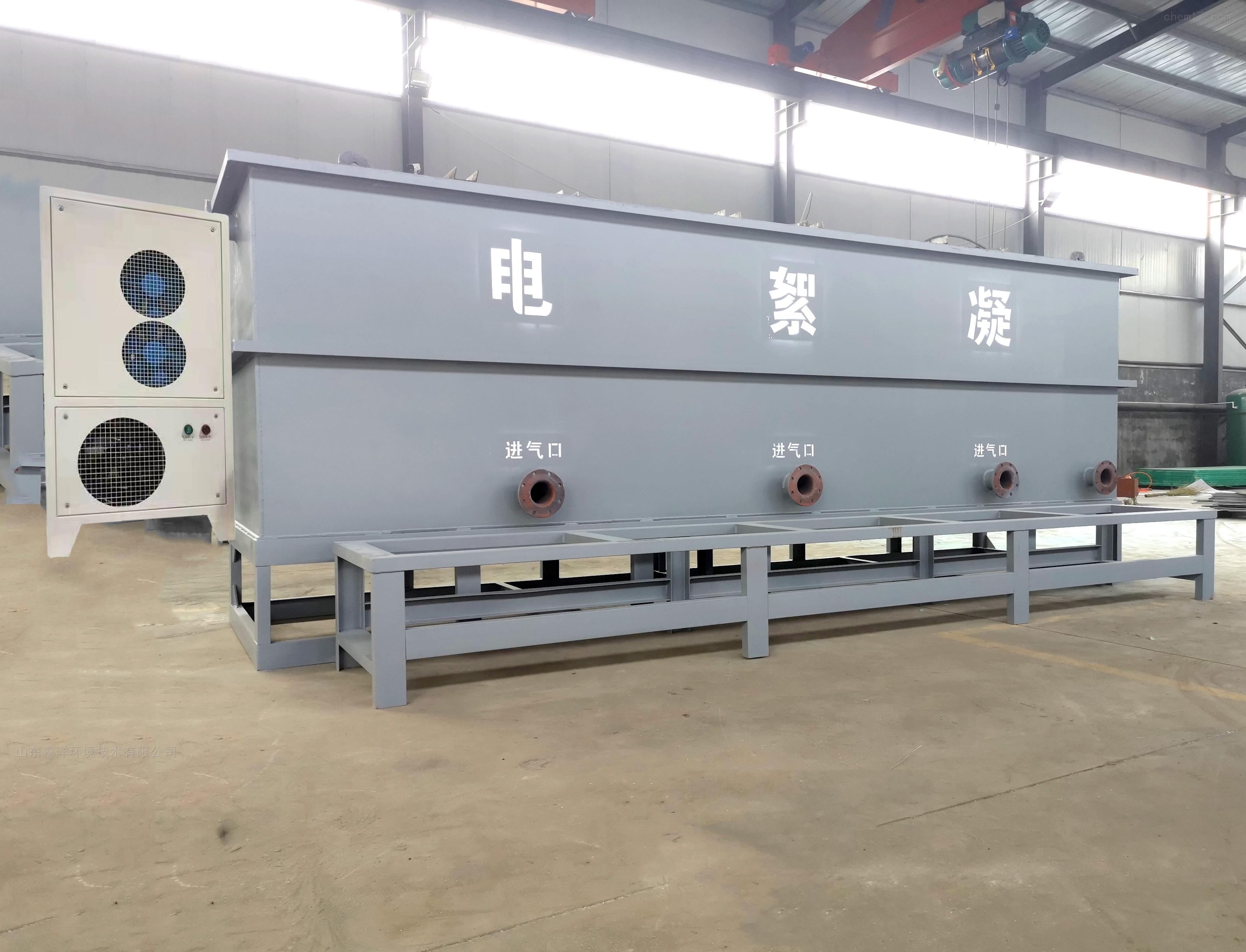 潍坊电催化设备森洋环境