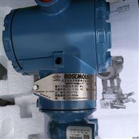 罗斯蒙特2051L液位变送器总经销