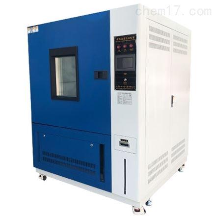 GDW-800高低温环境试验箱