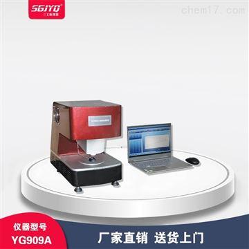 YG909A织物防紫外线测试仪