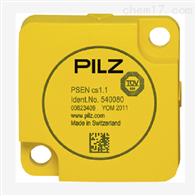 PSEN cs1.1 1 actuator德国PILZ安全开关