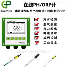 污水厂PH/ORP分析仪PM8202P