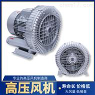 高压涡轮吸送风机