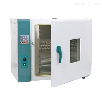 101-00AB卧式电热鼓风干燥箱