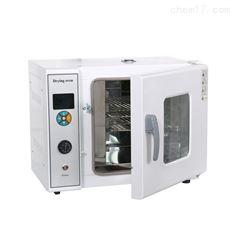 上海熙揚臥式電熱鼓風干燥箱