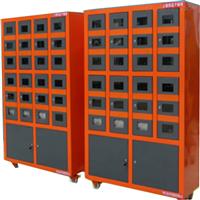 恒温土壤干燥箱LB-RT-24T