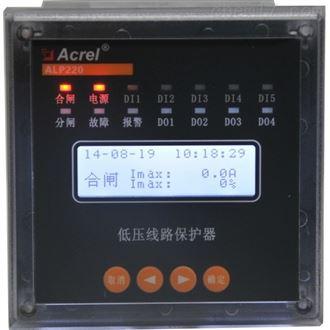 ALP220-5低压线路漏电保护器的原理4路继电器输出ALP