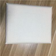 A级防火玻纤布软包厂家