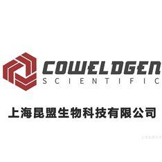 Annexin V-AbFluor™ 405 细胞凋亡检测试剂