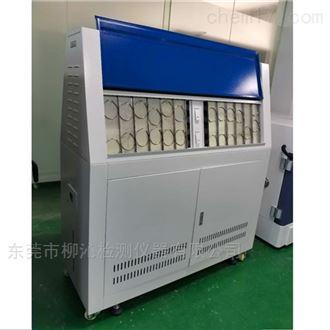 LQ-UV3-A紫外线光照加速老化试验箱
