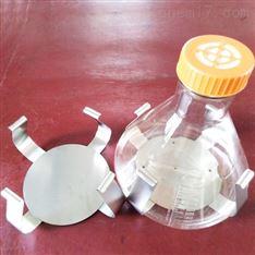 訂制不銹鋼三角燒瓶夾具