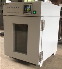 101-0A電熱鼓風干燥箱價格