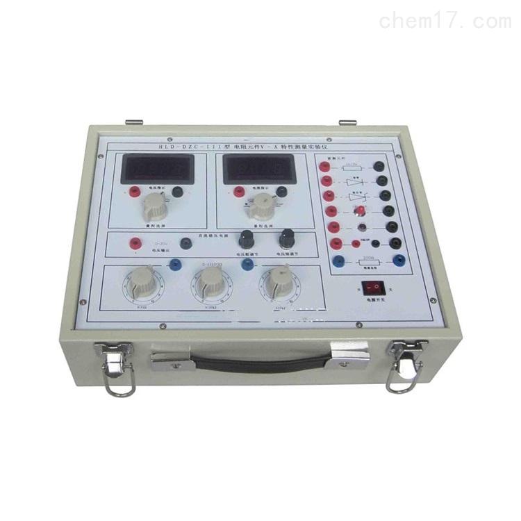 电阻元件V-A特性测量实验仪 库号:M104764