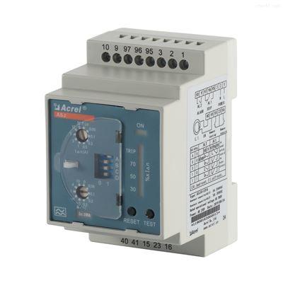 ASJ10-LD1A剩余电流继电器型号A型漏电流测量ASJ