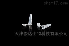 ABC801166微量离心管