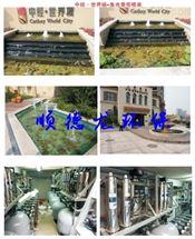 鱼池喷泉循环水质杀菌净化系统及效果
