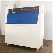 紫外耐气候老化试验箱