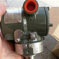 EJA530E EJA110A川仪横河差压变送器总代理