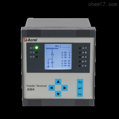 AM4-I微機繼電保護校驗儀485通訊