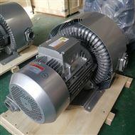 20千瓦高壓吸塵風機