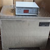 FZ-31A水泥安定性试验沸煮箱厂家比价