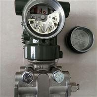 横河EJA120A微差压变送器商家