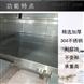 東莞供應步入式恒溫恒濕試驗箱