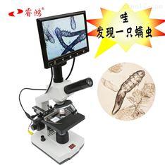 睿鸿生物显微镜带加热功能养殖螨虫精虫