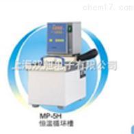 MPG13AMPG-13A-透明循环水浴槽