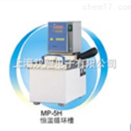 MP-13H-加热循环槽