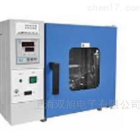 GRX-9123A-GRX-9123A干热消毒箱