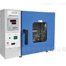 GRX-9123A干热消毒箱