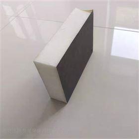 硬质发泡聚氨酯保温复合外墙板价格