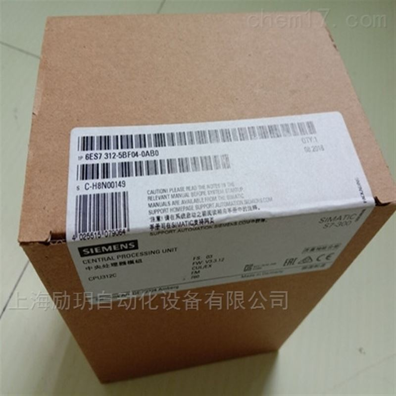 河北省西门子PLC模块代理商