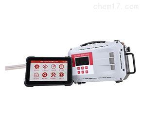 崂应3023Y型紫外烟气分析仪(热湿法)