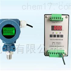 HG51-20振动前置器