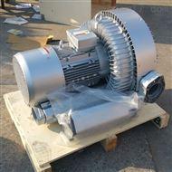 吸料專用高壓風機