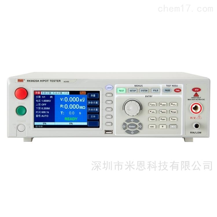 美瑞克Rek RK9920A程控耐压测试仪