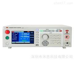 Rek-RK9920A美瑞克Rek RK9920A程控耐压测试仪