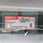 专业销售NUMATICS纽曼蒂克电磁阀