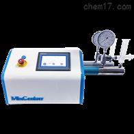 MixGenizer超高压交叉注射微流控混合均质仪