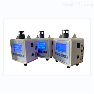 便携式激光粉尘检测仪HC-FC609