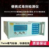 pGas200-PSED- CWD手持式化学毒剂探测器