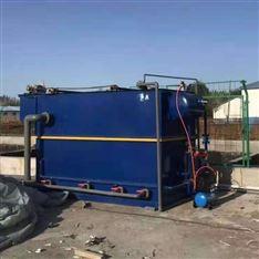 印染污水处理设备溶气气浮机