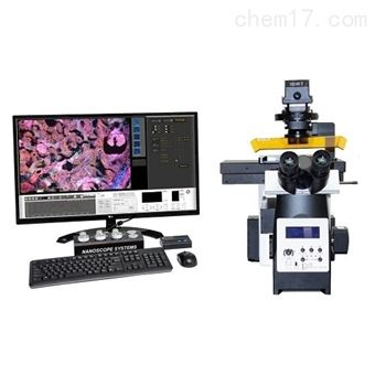 ABM自动生物荧光成像系统