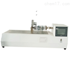 HP-WZL微型卧式抗张强度检测仪