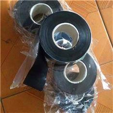 厂家供应ZFBD电缆防火包带价格/批发